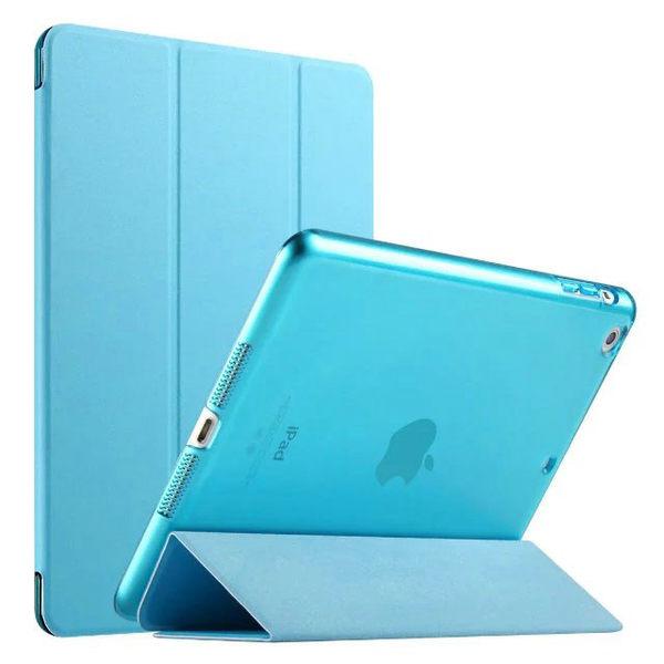 蘋果 iPad Air Air2 / iPad5 ipad6 保護套 超薄智能休眠皮套 全包防摔透明殼 三折連體保護殼