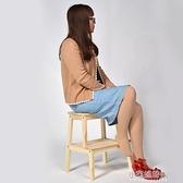 梯凳 梯凳家用換鞋凳台階凳高低凳  【全館免運】