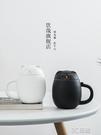 個性馬克杯帶蓋日式陶瓷茶杯女可愛創意設計感杯子招財貓情侶對杯 3C優購