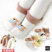 兒童一歲寶寶冬天女孩小孩厚襪子加厚1-3歲純棉保暖全棉可愛棉襪