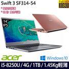 【Acer】Swift SF314-54...
