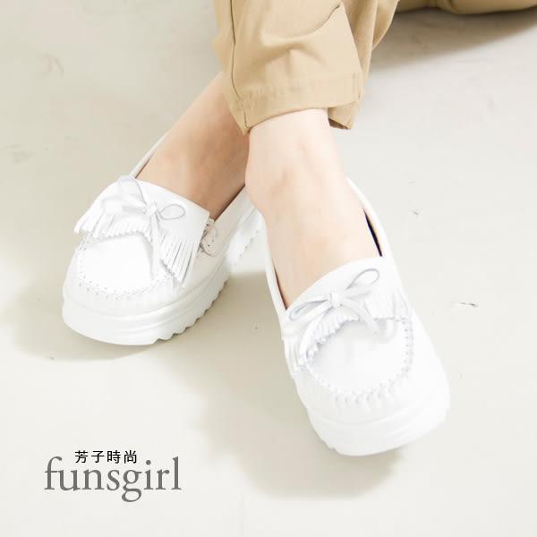 厚底休閒流蘇鞋~funsgirl芳子時尚