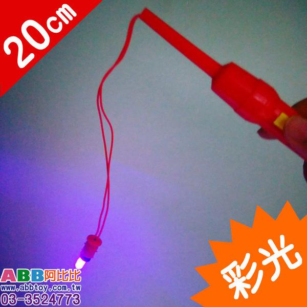A0114★LED燈籠提把 彩光 會閃 20cm 不含3號電池2個❤工廠直營 量大請電洽