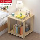 床頭櫃 床頭櫃簡約現代收納小櫃子儲物櫃臥室床邊櫃經濟型簡易床頭置物架 【618特惠】