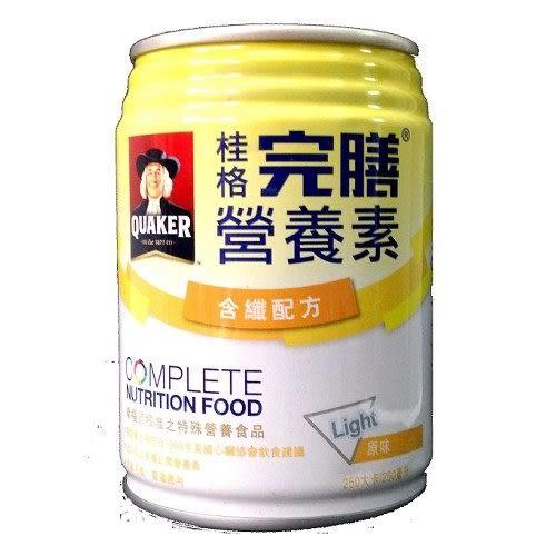 桂格完膳營養素奶水 含纖配方原味 250毫升1箱 1150 元《宏泰健康生活網》