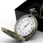 十二生肖掛鏈收藏復古懷表非機械表12生肖禮品數字男女翻蓋手表 優家小鋪