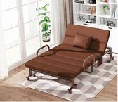 折疊床1.2單人床辦公室午休躺椅成人雙人午睡床簡易家用行軍床【博雅生活館】