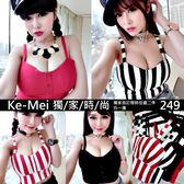 克妹Ke-Mei【AT50950】天啊 好性感!直紋排釦吊帶厚墊爆乳馬甲
