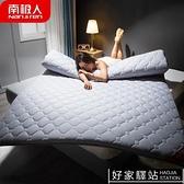 床墊 南極人榻榻米床墊軟墊子加厚學生宿舍家用床褥子租房專用單人墊被