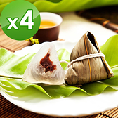 樂活e棧-包心冰晶Q粽子-紅豆4包(6顆/包)