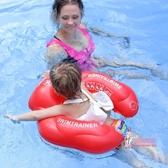 泳圈 兒童游泳圈坐圈趴圈兒童新生兒脖圈寶寶腋下防側翻防勒0-6歲