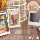 【直立式壓克力透明相框】Norns 一個30元 拍立得相片 拍立得底片 相簿 相冊 相本