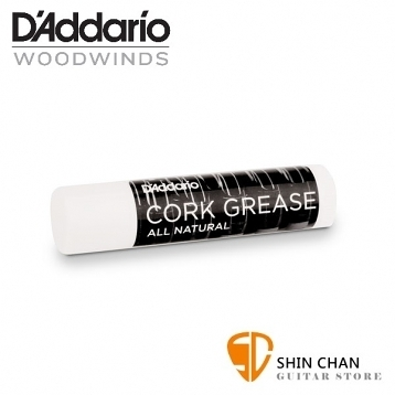 D'Addario CORK GREASE 軟木油/軟木膏 純天然製成 接管、保養、潤滑【DCRKGR01/DAddario】