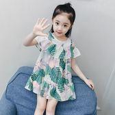 年終大促2018新款夏裝女童連身裙洋氣兒童公主裙女孩衣服裙子夏季童裝 熊貓本