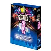 台客電音王朝CD (2入裝)