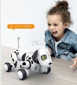 電動玩具 兒童玩具男孩電動遙控機器狗說話會走3-6歲觸摸互動唱歌igo 俏腳丫