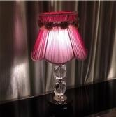 紅色檯燈結婚 床頭燈 現代 溫馨浪漫現代簡約漂亮的女士水晶檯燈