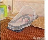 嬰兒床床中床新生兒床上床多功能便攜式可折疊旅行床防壓寶寶小床YYJ  夢想生活家