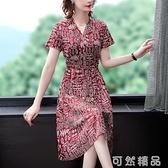 氣質V領杭州真絲洋裝女重磅桑蠶絲大牌新款年輕款印花長裙 可然精品