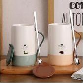 情侶辦公室陶瓷帶蓋帶勺子馬克杯SMY521【123休閒館】