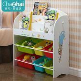兒童玩具收納架寶寶繪本書架玩具架多層置物架玩具整理架收納櫃YS