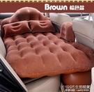 氣墊床SUV專用汽車載充氣床墊後備箱旅行床 1995生活雜貨NMS