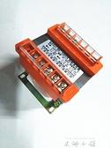 上海華東 科騰機床控制變壓器 BK 50VA 380 220轉110 36 24 12 6V   米娜小鋪