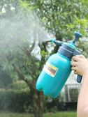 噴壺澆花噴霧瓶家用高氣壓式多肉盆栽園藝灑水神器長嘴農藥噴霧器『新佰數位屋』