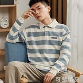 秋季新款長袖T恤男青少年條紋翻領純棉打底衫學生上衣潮 可然精品
