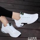 白色鬼步舞鞋男女廣場跳舞鞋軟底健身鞋新款中跟曳步舞蹈鞋跳操鞋 小艾時尚