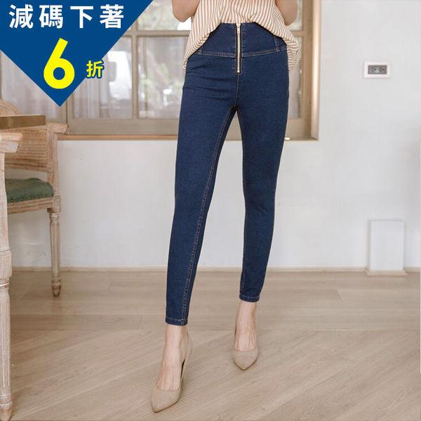 《BA4881》高腰收腹立體車縫設計牛仔翹臀窄管褲 OrangeBear