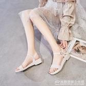 夏季新款時裝仙女涼鞋一字帶坡跟旗袍沙灘鞋軟底水晶塑料果凍鞋女 聖誕節全館免運