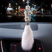 汽車掛件 汽車香水掛件掛飾水鑽小雛菊車載車用後視鏡飾品掛墜 卡菲婭