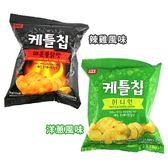 韓國 Cosmos 英式厚脆洋芋片 24g 辣雞風味/洋蔥風味【新高橋藥妝】2款可選