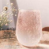 思慕雪杯橢圓透明玻璃杯優酪乳慕斯杯大肚杯啤酒杯雞尾酒杯牛奶杯〖夢露時尚女裝〗