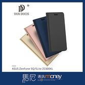 DUX DUCIS SKIN Pro 皮套/ASUS 5Q/5Lite ZC600KL/手機殼/手機皮套【馬尼行動通訊】