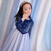 棉絨亮粉雪星公主洋裝 長裙洋裝 紗裙 連身裙 洋裝 橘魔法 女童 現貨 造型服 角色扮演 Cosplay