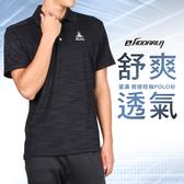 HODARLA 男女星漢剪接短袖POLO衫(慢跑 台灣製 短袖上衣 高爾夫 立領≡體院≡