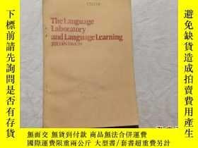 二手書博民逛書店The罕見Language Laboratory and Lan