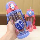 兒童背帶吸管杯便攜隨行塑料杯學生兒童幼兒園防摔水壺創意學飲杯-大小姐韓風館