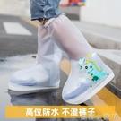 雨鞋套兒童防水防滑長筒雨天耐磨男童女童高筒防雨防沙玩沙水鞋套 蘿莉新品