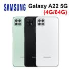 SAMSUNG Galaxy A22 5G (4G/64G) 6.6吋 5000大電量 15W 閃電快充[24期0利率]