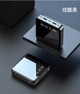 【Charm Beauty】行動充 行動電源20000毫安 自带線 三合一 超薄 便攜式 迷你共享 大容量快充 通用款