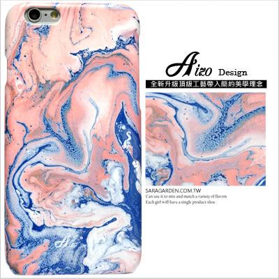 3D 客製 漸層 藍粉 大理石 iPhone 6 6S Plus 5S SE S6 S7 10 M9 M9+ A9 626 zenfone2 C5 Z5 Z5P M5 X XA G5 G4 J7 手機殼