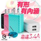 商檢認證 3.4A 雙USB輸出電源供應...