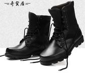 冬季保暖加絨加厚高筒男靴雪地軍靴07作戰靴潮流馬丁靴男士真皮靴