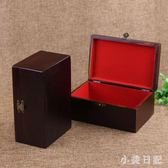 高檔紅酸枝木首飾盒 復古原木素面珠寶盒紅木飾品禮盒中國風 qf4106【小美日記】