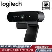 【Logitech 羅技】 BRIO 4K UHD 視訊會議 網路攝影機 【贈純水柔濕巾】