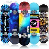 四輪滑板初學者成人兒童男孩女生青少年公路刷街專業4雙翹滑板車YYS