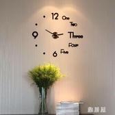 免打孔diy鐘表創意潮流掛鐘客廳家用時尚藝術裝飾數字時鐘掛墻YJ4875【雅居屋】